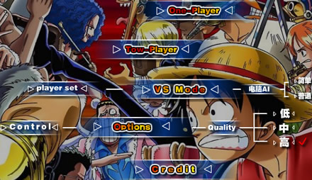 One Piece Hot Fight 05